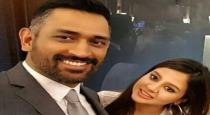 ms-dhoni-given-a-gift-to-his-wife