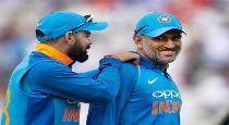 virat tells indian cricket team kabadi players