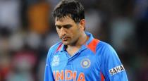 some players avoided MSD