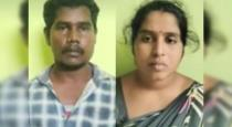 Wife killed husband for illegal relationship