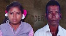 father-killed-own-daughter-near-salem-edappadi