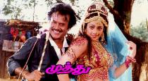 jayaram-missed-chance-to-act-in-muthu-movie