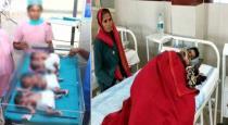 Women gave birth to 6 babies in mathya pradesh