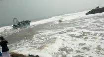 Nivar cyclone effect fisher man boat dancing viral video