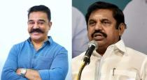 Bigg boss show controversial speech Kamal twit to TN CM