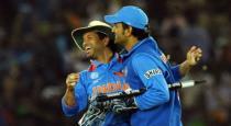 10 Years ago Indian Team won Pakistan cricket team
