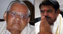 edapadi-palanisami-tribute-to-former-prime-minister