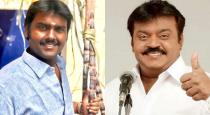 vijayakanth son talk about Third team