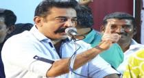 kamalhasan-shared-video-with-mgr