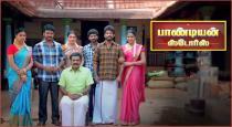 pandiyan stores serial actress got marriage