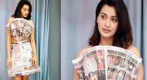 actress-wear-newspaper