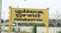 corona increased in pudukkottai