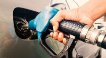 petrol diesel price in chennai