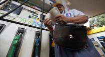 petrol diesel price decreased
