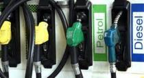 Today petrol diesel price decreased