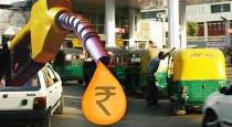 Today petrol diesel price today rate