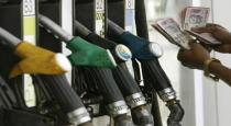 protest-for-petrol-price-increased