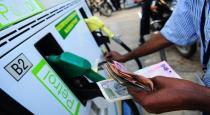 p chidamparam talk about petrol diesel price