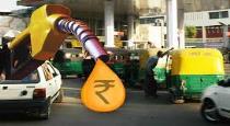 today-petrol-diesel-price-decreased-D7BXAF