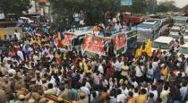 pmk suporters comming for protest