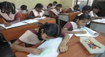 new-plan-for-poor-student