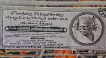 Warning poster for yematharman in Madurai