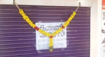 Tearful tribute poster for closed ATM center