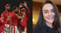 fans give relief to KXIP co-owner preeti zinta
