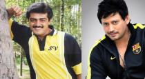 actor-prsanth-sharing-sweet-memories-with-thala-ajith