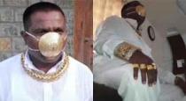 man-wear-2lakhs-value-goldmask-in-maharashtra