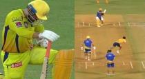CSK fazalhaq farooqi good performance in net bowling