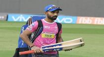 rahane leave from captionship in rajasthan team