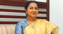 actress radhika modern dress latest photo viral