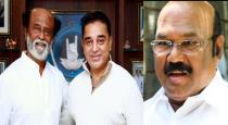 Minster jayakumar talks about rajini kamal join together