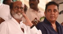kamal-call-to-rajini