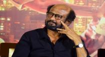 rajini e pass issue