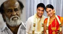 Rajini daughter soundarya second marriage date