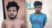 two man arrested for rape case