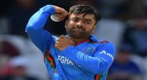 Rashid khan resigned captainship