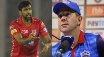 Ponting strictly ordered aswin not to use mankad