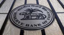 Bank loan announcement