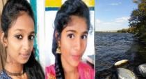 3-school-girls-died-in-lake-while-taking-bath-near-tiru