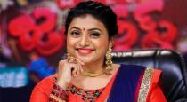 actress-roja-playing-kabadi-viral-video
