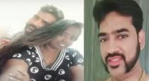 wife complaint on husband