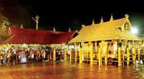 sabarimalai ayyappan kovil karala