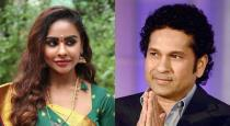 sri retty next target of sex complaint sachin tendulkar