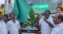 new-govt-bus-to-chennai-from-karrampakudi
