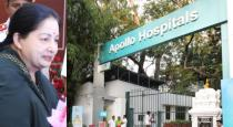apollo-hospital-says-all-cctv-captures-are-deleted