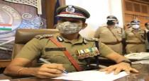 leave-for-tamilnadu-police