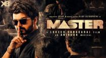 salman khan going to act in master hindi remake